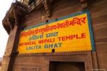 Varanasi_-_Nepali_Temple_01