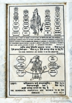 New Vishwanath Mandir